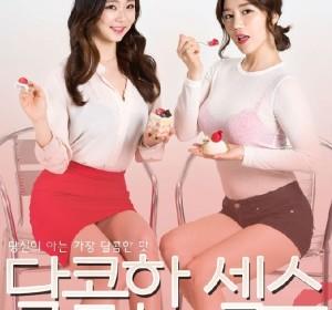 [甜蜜的性爱][HD-MP4/1.33G][720P][2017年][下载播放]