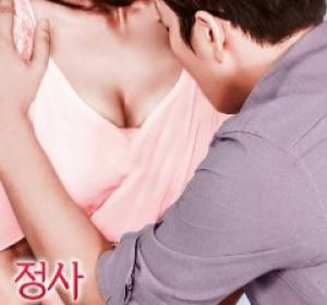 情事朋友的妈妈2 韩国限制级电影