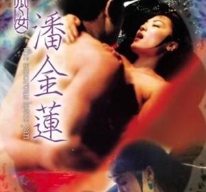 [少女潘金莲][720p][HD-mkv/1.85G][国语中字][1994香港][在线下载]