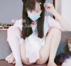 福利姬樱井奈奈 - 羞耻胖次图集 [30P/15M]