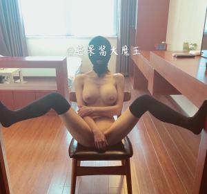 福利姬芒果酱第50期[29P+1V/97M]