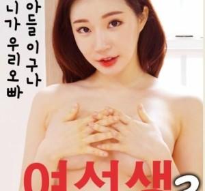 [女老师3][HD-MP4/1G][韩语中字][720P][2020韩国][在线下载]