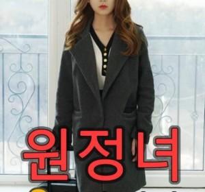 [2号历险女人的故事][HD-MP4/1.1G][韩语中字][720P][2020韩国][在线下载]