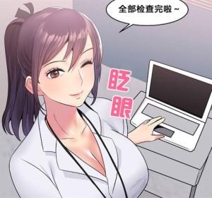 韩漫 - 041次元通道(完结)[中文/PDF/329M]
