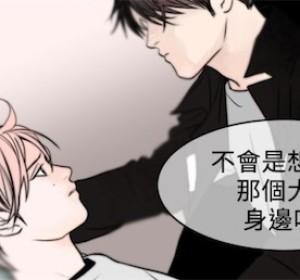 韩漫 - 042[BL]甜蜜BANANA[中文/PDF/168M]
