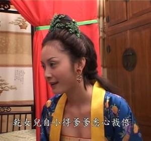 [青楼名妓李师师][720p][HD-mkv/1.21G][国语中字][1990香港][在线下载]