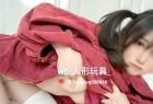 福利姬人形玩具(少女枪械师) - 红色lolita高清视图[14P+4V/429M]