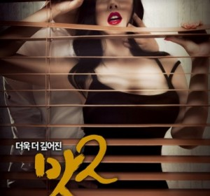 美味人妻2 맛2 1080P高清下载[2015韩国][在线下载]