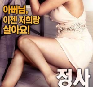 [诚实:好女孩][HD-MP4/1.36G][韩语中字][1080P][2018韩国][在线播放]