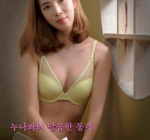 [大胸姐姐 가슴 큰 새누나][韩语中字][1080P][2020韩国][在线播放]