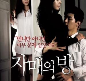 [姐妹情室 The Sisters' Room][韩语中字][1080P][2015韩国][在线播放]