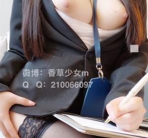 福利姬香草少女m - 性感小秘高清写真集 [36P+3V/772M]