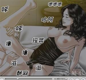 韩漫 - 342 美人为馅[中文/PDF/609M]