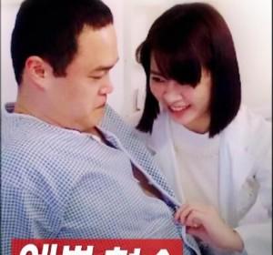 [漂亮的嫂子][日语中字][2017年日本限制级电影]