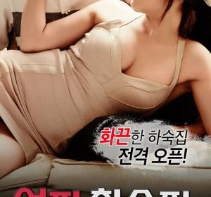 [女生宿舍Female Hostel][2017年韩国限制级电影]