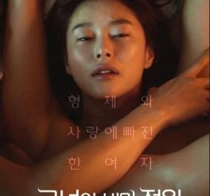 [邀请函/她的秘密花园][韩语中字][2020年韩国限制级电影]