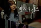 [野兽女孩][韩语中字][2017年韩国限制级电影]