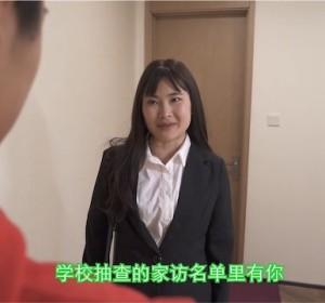 TM系列 - 性侵纯情女老师TM0040陈婷[1V/205M]