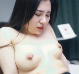 果冻系列 - 报复女上司 李恩琦高清视频[1V/1.3G]