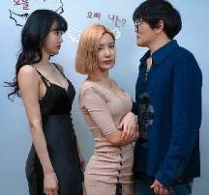 [Yk720P]교회누나랑 첫 여자 Church Sister and First Lady韩国限制级电影[371M]