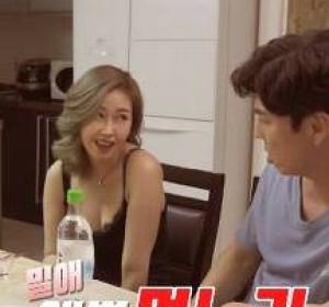 밀애 : 예쁜 며느리 Secret Love : Pretty Daughter in law韩国限制级电影[1V/493M]
