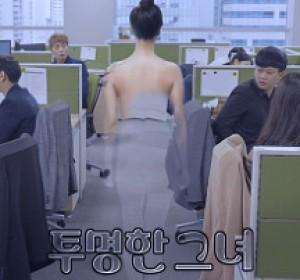 [YK720P]투명한 그녀 She is transparent韩国限制级电影[1V/821M]