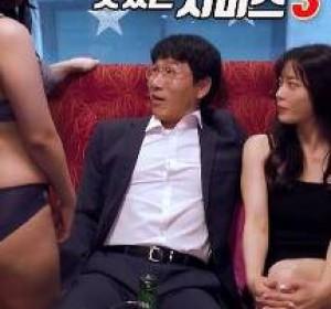 [YK720P]룸싸롱 : 맛있는 서비스 3 Delicious Room Salon Service 3韩国限制级电影[1V/645M]