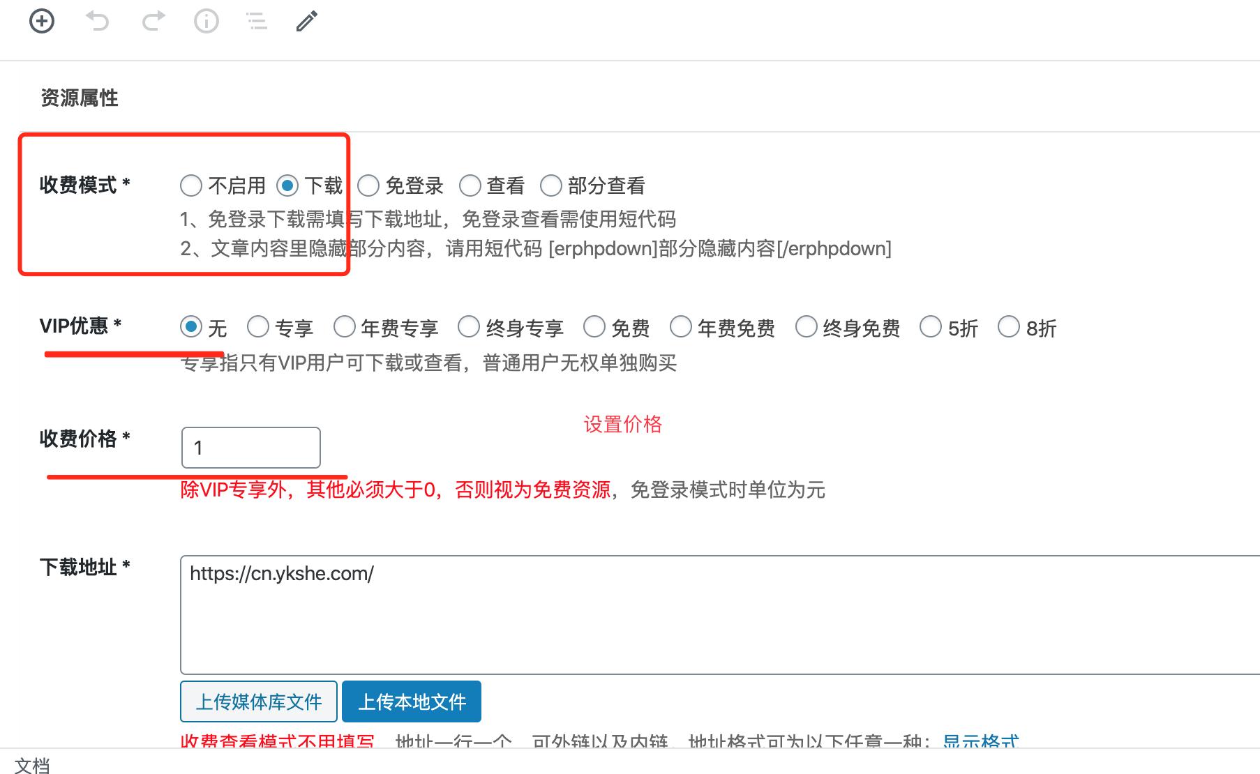 YK社中文站点原创投稿与说明