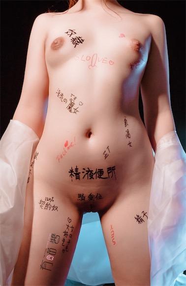 福利姬有喵酱 - 居家开发高清图集 [107P/149M]