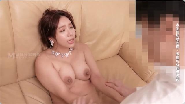 MD代理出品 伴郎強上准新娘 吳夢夢视频[1V/367M]