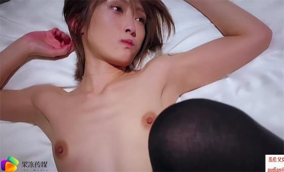 果冻系列 - 东京湾恋人 91特派员双11特别节目[1V/2.4G]